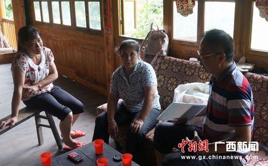 http://www.gx.chinanews.com//2016/0811/U471P947DT20160811154043.jpg