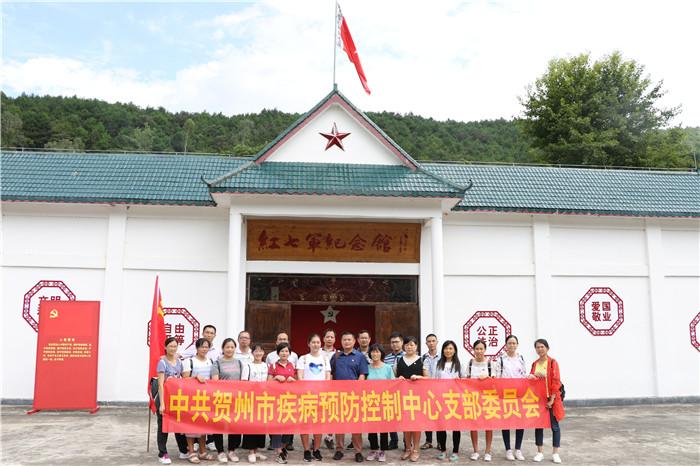 (四)参加红色教育活动在职全体党员合影.JPG