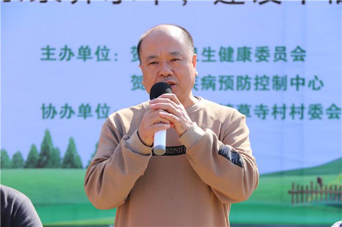 (二)市卫健委党组成员韦志刚活动讲话.JPG