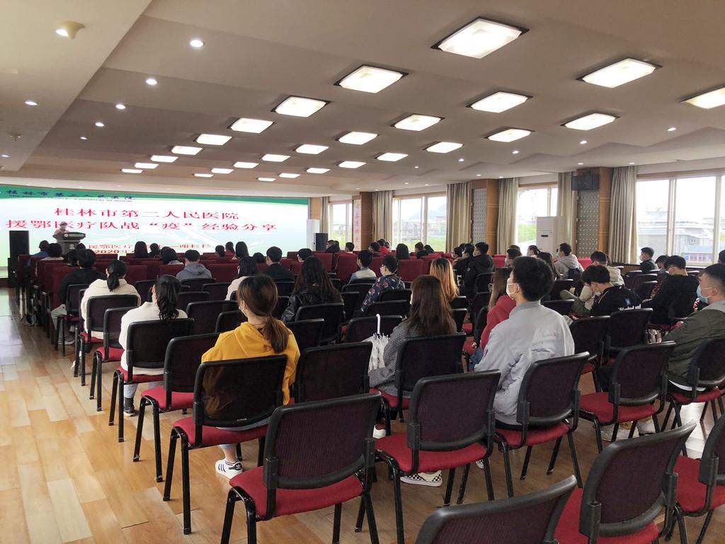 """桂林市第二批支援湖北医疗队队员谢杉杉给实习生讲述""""前线""""抗疫故事.JPG"""